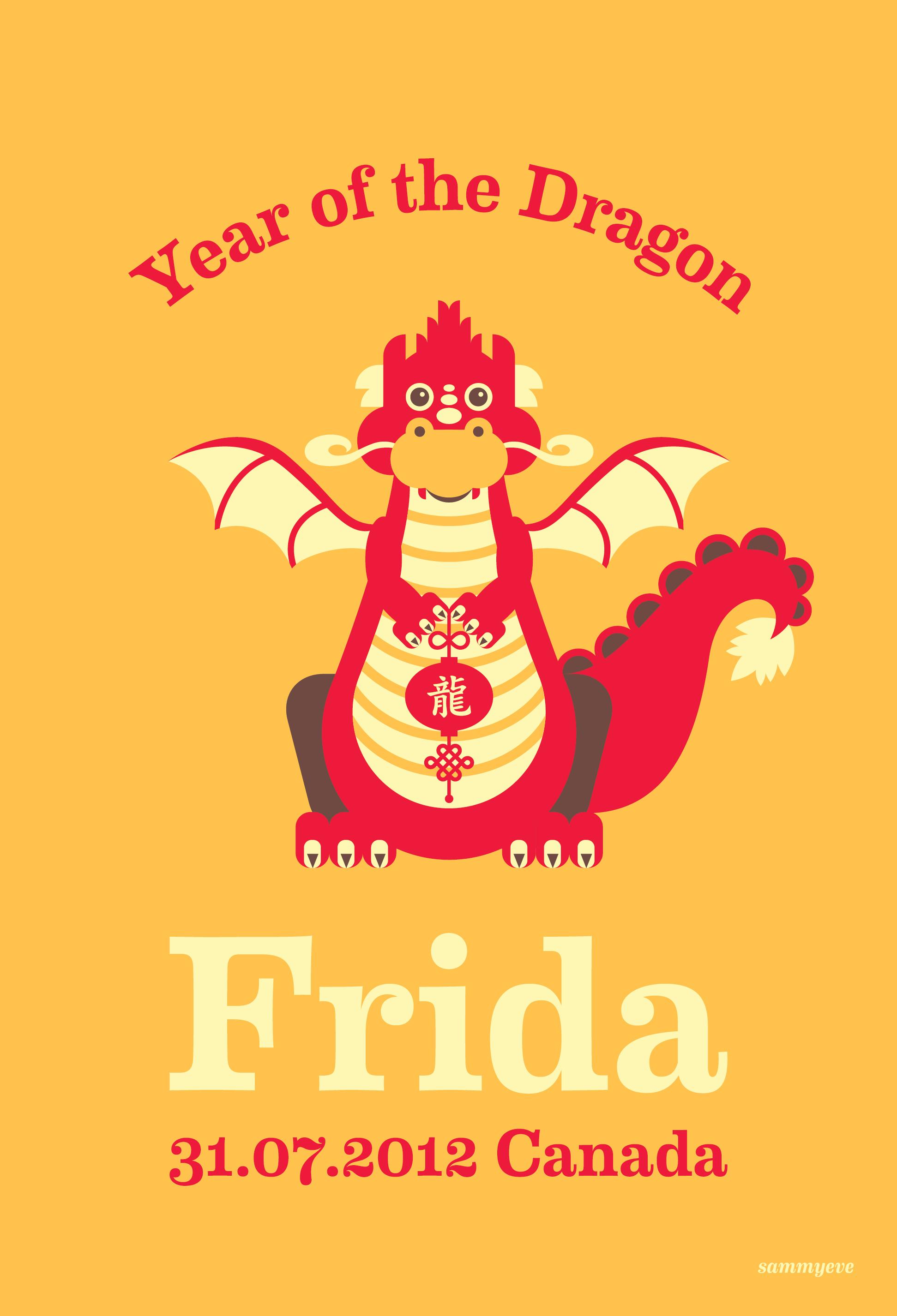 Sammyeve Year of the Dragon