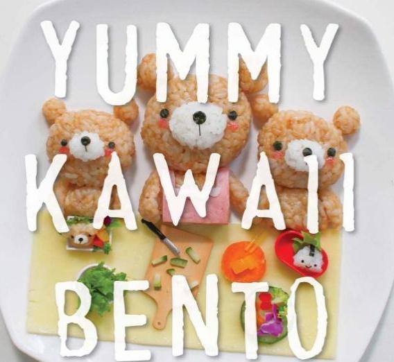 Yummy Kawaii Bento